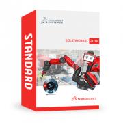 20180529110835_solidworks_2016_standard